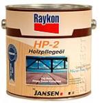 HP-2 HOLZ - Ürün Detayı için tıklayınız...